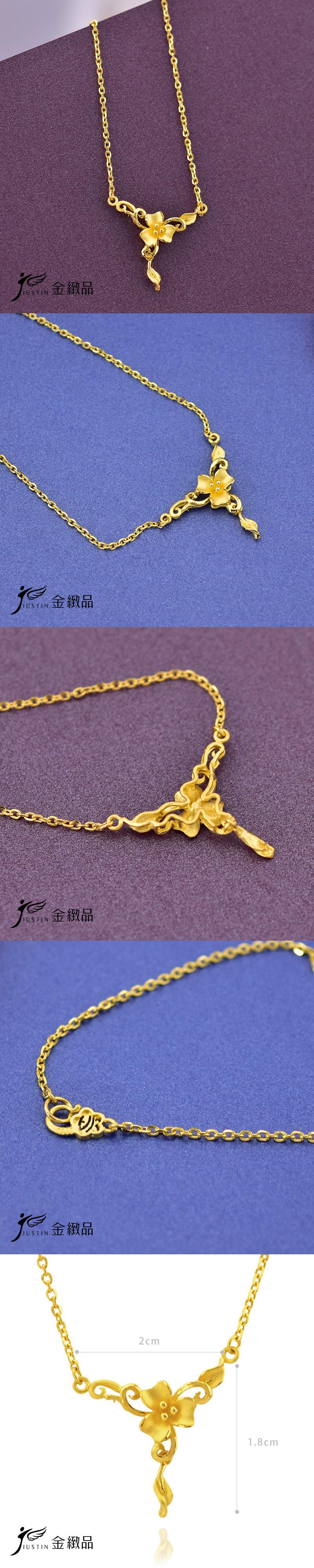 金緻品,金製品,黃金價格,金飾,金飾價格,黃金飾品,金飾店,純金,金飾品牌,黃金投資,黃金項鍊,金鍊子,幸福降臨,結婚項鍊,花想容