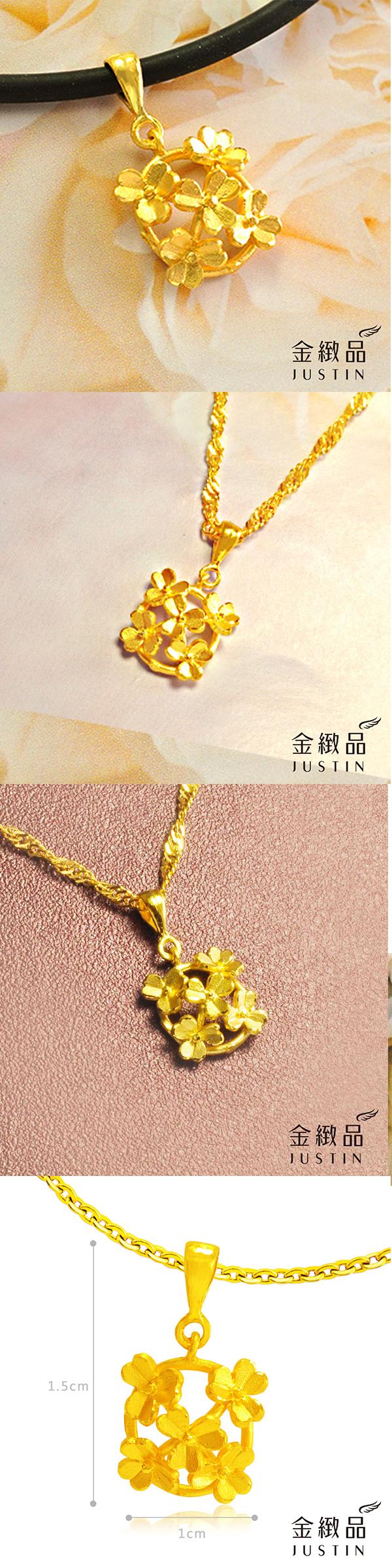 金緻品,金製品,黃金價格,金飾,金飾價格,黃金飾品,金飾店,純金,金飾品牌,黃金投資,黃金墜子,黃金墜飾,金墜子,小巧花束