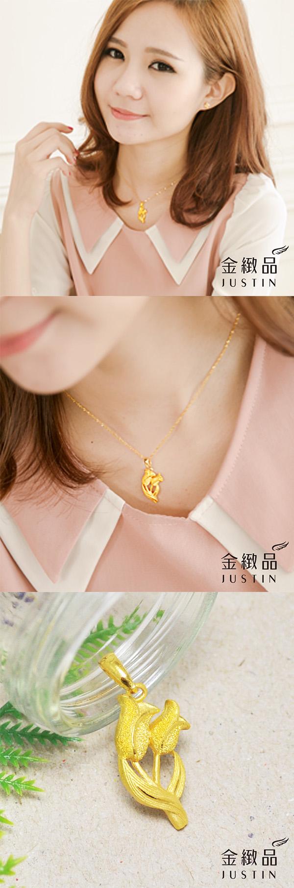 金緻品,金製品,黃金價格,金飾,金飾價格,黃金飾品,金飾店,純金,金飾品牌,黃金投資,黃金墜子,鬱金香氛