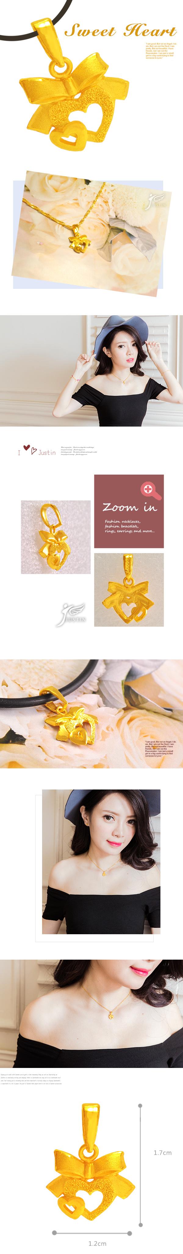金緻品,金製品,黃金價格,金飾,金飾價格,黃金飾品,金飾店,純金,金飾品牌,黃金投資,黃金墜子,愛情鎖,心之鎖,少女心