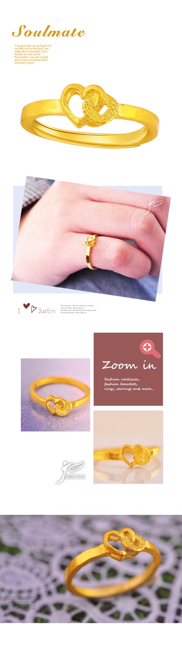 金緻品,金製品,黃金價格,金飾,金飾價格,黃金飾品,金飾店,純金,金飾品牌,黃金投資,黃金戒指,遇見幸福,黃金尾戒指,愛心
