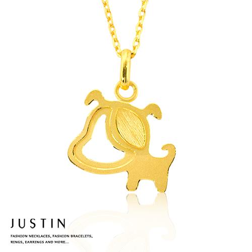 金緻品,金製品,黃金價格,金飾,金飾價格,黃金飾品,金飾店,純金,金飾品牌,黃金投資,黃金墜子,狗狗造型,動物飾品,金緻品獨家,狗狗飾品,