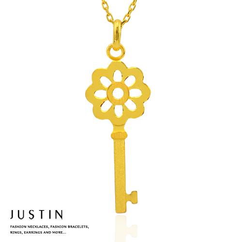 金緻品,金製品,黃金價格,金飾,金飾價格,黃金飾品,金飾店,純金,金飾品牌,黃金投資,黃金墜子,鑰匙造型,金緻品獨家,鑰匙飾品,