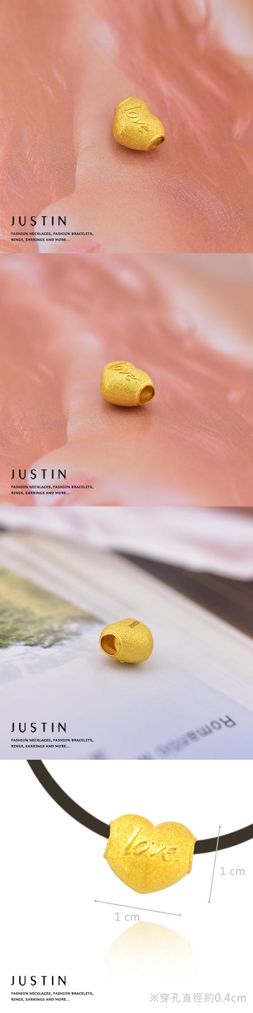 金緻品,金製品,黃金價格,金飾,金飾價格,黃金飾品,金飾店,純金,金飾品牌,黃金投資,情人節,愛情,黃金墜子,愛心,鑽砂,愛的宣言,情人送禮,送禮