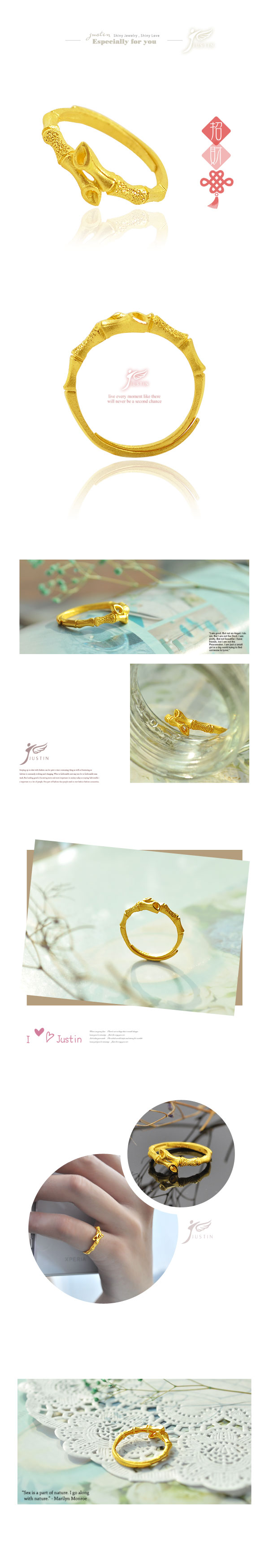 金緻品,金製品,黃金價格,金飾,金飾價格,黃金飾品,金飾店,純金,金飾品牌,黃金投資,黃金戒指,節節高升,升官戒指