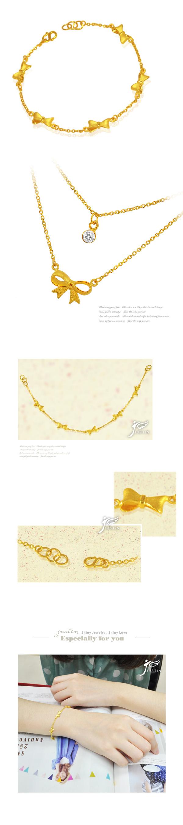 金緻品,金製品,黃金價格,金飾,金飾價格,黃金飾品,金飾店,純金,金飾品牌,黃金投資,鑽石,鑽戒,結婚金飾,嫁妝