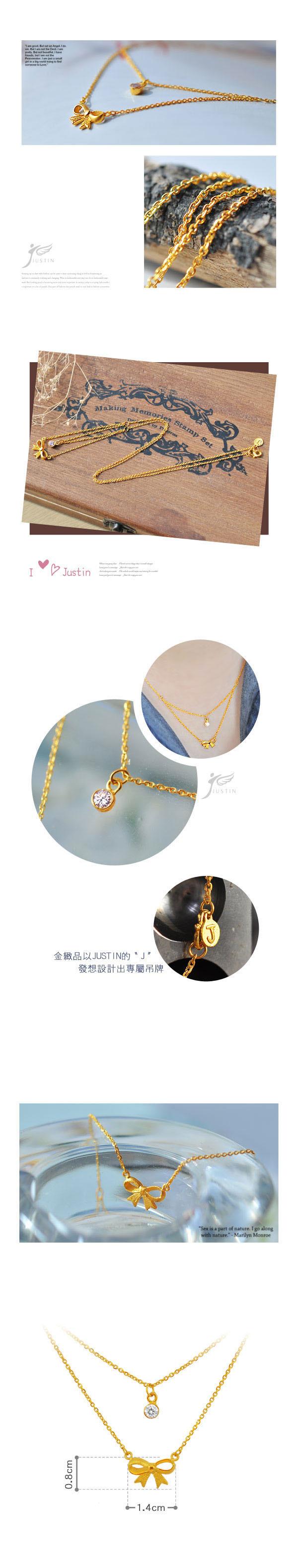 金緻品,金製品,黃金價格,金飾,金飾價格,黃金飾品,金飾店,純金,金飾品牌,黃金投資,鑽石,鑽戒,結婚金飾,情人節禮物