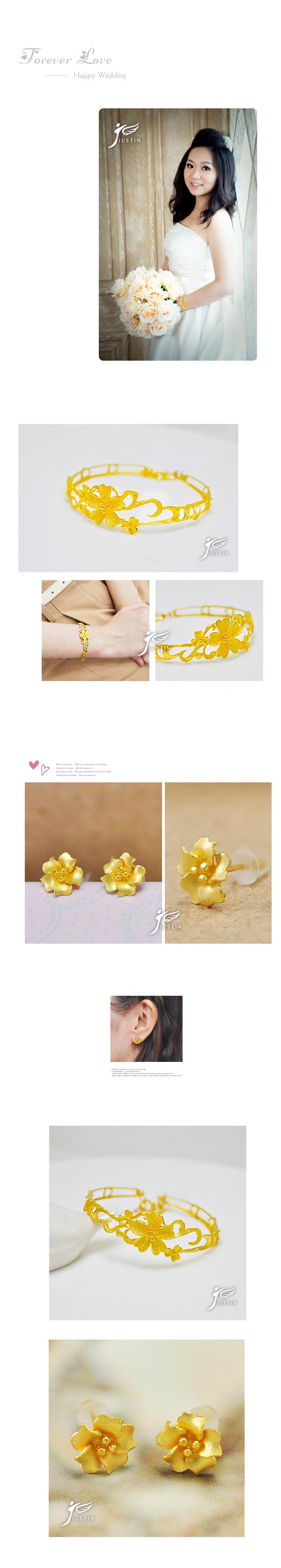 金緻品,金製品,黃金價格,金飾,金飾價格,黃金飾品,金飾店,純金,金飾品牌,黃金投資,結婚金飾,甜蜜花囍,嫁妝