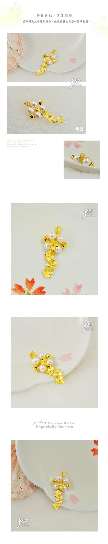 金緻品,金製品,黃金價格,金飾,金飾價格,黃金飾品,金飾店,純金,金飾品牌,黃金投資,鑽石,鑽戒,珍珠,水晶珍珠,珍珠項鍊,母親節禮物