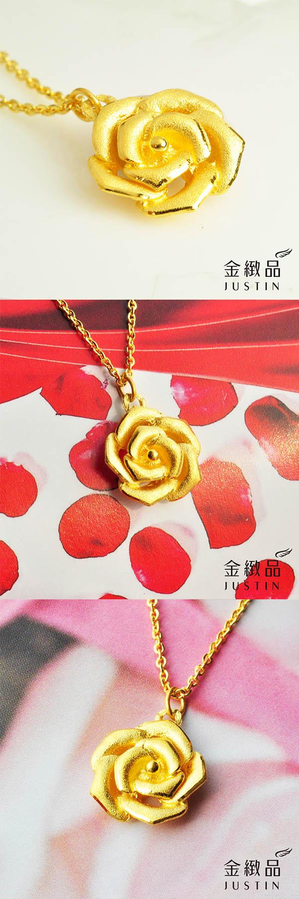 金緻品,金製品,黃金價格,金飾,金飾價格,黃金飾品,金飾店,純金,金飾品牌,黃金投資,鑽石,鑽戒,黃金項鍊,玫瑰項鍊,金鍊子,玫瑰香氛,母親節禮物