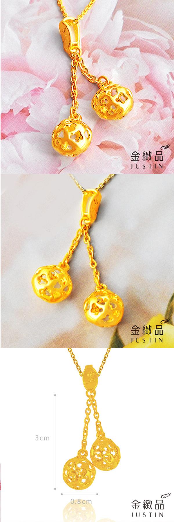 金緻品,金製品,黃金價格,金飾,金飾價格,黃金飾品,金飾店,純金,金飾品牌,黃金投資,黃金墜子,黃金墜飾,玲瓏轉運,經典鑽球