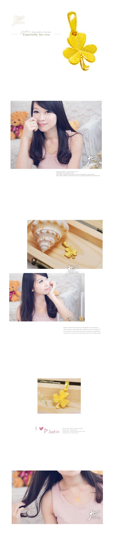 金緻品,金製品,黃金價格,金飾,金飾價格,黃金飾品,金飾店,純金,金飾品牌,黃金投資,鑽石,鑽戒