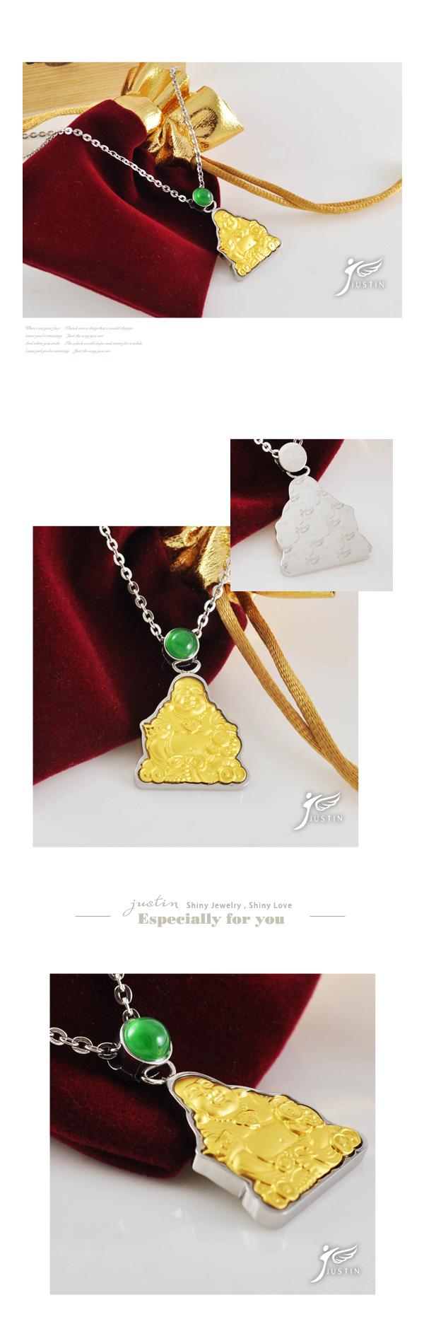 金緻品,金製品,黃金價格,金飾,金飾價格,黃金飾品,金飾店,純金,金飾品牌,黃金投資,招財彌勒入石金鋼套鍊