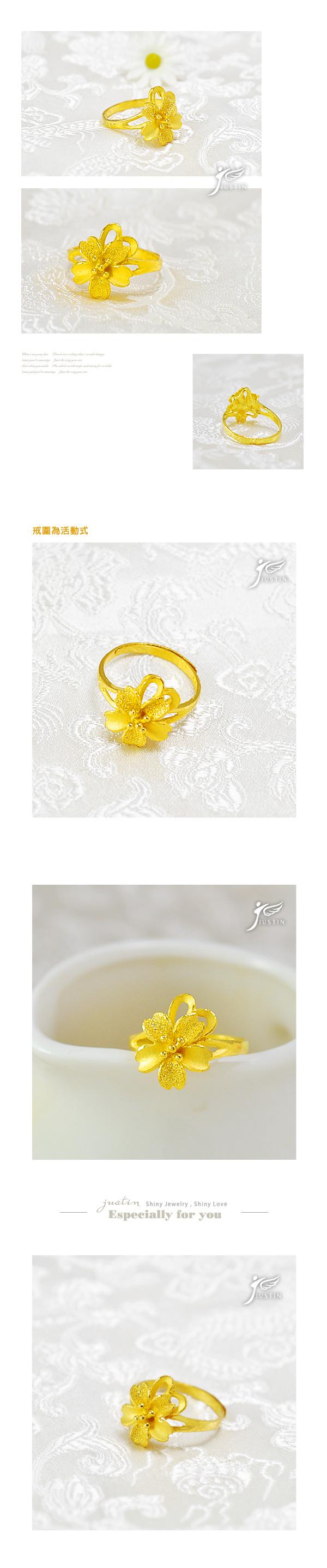 金緻品,金製品,黃金價格,金飾,金飾價格,黃金飾品,金飾店,純金,金飾品牌,黃金投資,鑽石,鑽戒,結婚金飾,綻放幸福