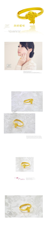 金緻品,金製品,黃金價格,金飾,金飾價格,黃金飾品,金飾店,純金,金飾品牌,黃金投資,旺財蟾蜍,招財蟾蜍,咬錢戒指,招財戒指