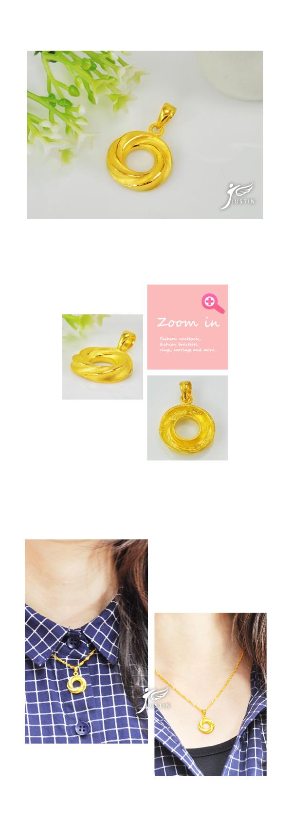 金緻品,金製品,黃金價格,金飾,金飾價格,黃金飾品,金飾店,純金,金飾品牌,黃金投資,黃金墜子,黃金墜飾,甜蜜圓舞曲